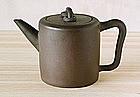 A You Tang Yixing Teapot, 19th Century.
