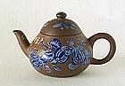 A Good Yixing Tea Pot, Shao Lu Lan, 18th ~ 19th Century