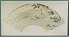 Old Chinese Fan Painting, Boating, 19 C.