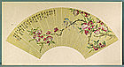 Old Chinese Fan Painting, Bird & Flowers, 19 C.