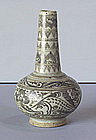 Si Satchanalai Stoneware Vase, 15th Century.