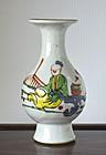 A Chinese Famille Rose Vase, Yongzheng, 18thC. #2