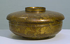 Japanese Gold Lacquer Bowl & Cover, 18th ~ 19th Century
