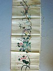Chinese Finely Embroidered Silk Panel - Peking Knot