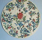 Chinese Forbidden Stitch Appplique Floral Designs