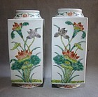Pair Qing Famille Cong Vases - Lotus Blossoms