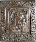 Russian Copper and Silver Icon - 19th Century - Madonna and Child
