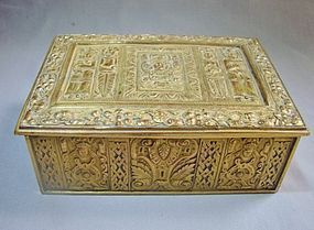 Marvelous Gilt Bronze Humidor - J.E. Caldwell Attribution ca 1890