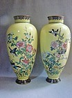 "Gorgeous Pair Large Silver Wire Cloisonne Vases - 12""  High"