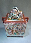 Well Painted Kutani Shishi/FooDog Censer - Meiji Era
