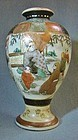 Satsuma Meiping Form Signed Vase