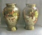 Pair Large Multi-Metal Meiji Japanese Vases - Bronze and Copper