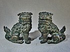 Fine Pair Bronze Komainu Figures Edo/Meiji Era