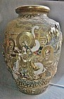 Large Elaborate High Relief Satsuma Vase - Meizan Studio