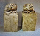 Large Pair Shoushan Fu Lion Dog Chops - Late Qing Early Republic