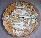 Very Finely Enameled and Gilded Meiji  Satsuma Plate - Signed