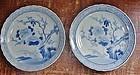 Matching PAIR Large Arita Porcelain Chargers - Edo Era