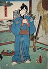 Japanese Edo Woodblock Print Kunisada Samurai Arquebus