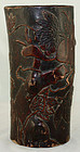 Chinese Qing Wood Scholar's Carved Brush Pot Bitong