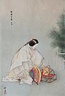 Japanese Woodblock Print Kogyo Noh Theater Matsukaze