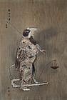 Japanese Woodblock Print Kogyo Noh Theater Michimori