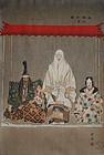 Japanese Woodblock Print Kogyo Noh Theater Scene