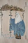 Japanese Woodblock Print Kogyo Noh Theater Ohara Goko