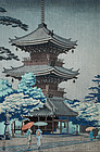 Japanese Woodblock Print Takeji Asano Rain Shinnyodo