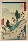 Japanese Woodblock Print - Hiroshige Tokaido Nissaka