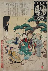 Japanese Meiji Woodblock Print Ginko Edo Theater Events