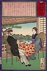 Japanese Woodblock Print Yoshitoshi Postal News Okiyo