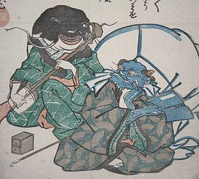Japanese Edo Namazu-e Woodblock Print Catfish & Oni