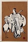 Japanese Shin Hanga Woodblock Print Wada Sanzo Gods