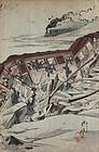 Russo-Japanese War Woodblock Print Kokunimasa Baikal