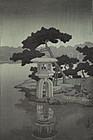 Japanese Woodblock Print Hasui Lifetime Kiyosumi Moon