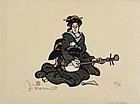 Japanese Kappa-ban Print Yoshitoshi Mori Tsumabiki