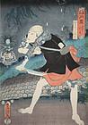 Japanese Edo Woodblock Print Kunisada Tattoo Knife Moon