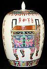 Chinese Qing Guangxu Famille Rose Porcelain Ginger Jar Censers