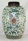 Chinese Qing Guangxu Famille Verte Porcelain Jar Geyao Wucai