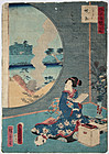 Japanese Edo Woodblock Print Kunisada Hiroshige Pride