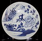 Chinese Qing Qianlong Blue & White Porcelain Phoenix Peony Plate
