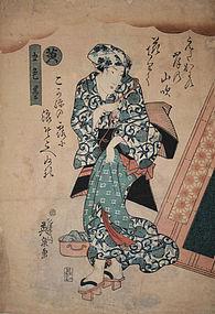 Japanese Edo Woodblock Print Eisen Five Colors of Ink