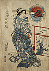Rare Japanese Aizuri-e Woodblock Print Eisen Courtesan