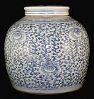 Chinese Qing Guangxu Blue & White Straits Porcelain Sweet Pea Jar