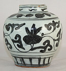 Chinese Ming Dynasty Blue & White Porcelain Guan Form Jar