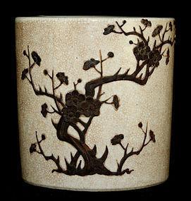 Chinese Qing Geyao Type Porcelain Bitong Brush Pot