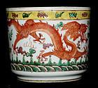 Chinese Qing Guangxu Famille Rose Porcelain Brushpot Bitong Dragon