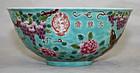 Chinese Republic Famille Rose Porcelain Dayazhai Bowl