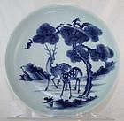 Chinese Qing Qianlong Blue White Porcelain Dish Deer