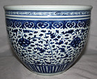 Chinese Qing Blue White Porcelain Fish Bowl Scroll Pot